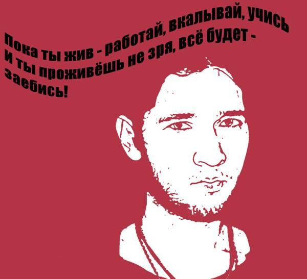 панк-группа Менингит - официальный сайт: http://www.meningit-punkrock.narod.ru/